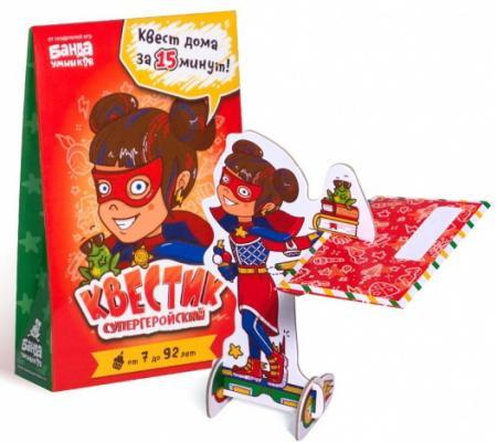 цены на Настольная игра Банда Умников логическая Квестик супергеройский. Катя  в интернет-магазинах