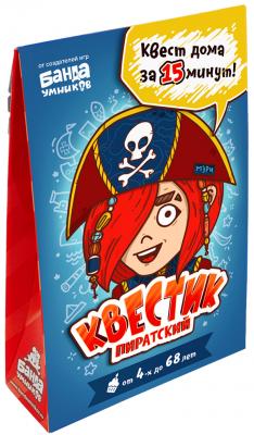 Настольная игра Банда Умников логическая Квестик пиратский. Мэри настольная игра банда умников проныры bu 091