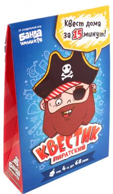 Настольная игра Банда Умников логическая Квестик пиратский. Джек настольная игра банда умников проныры bu 091