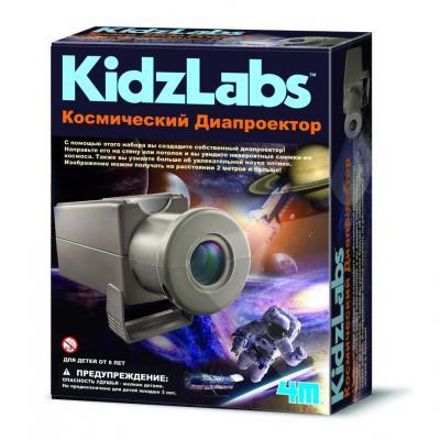 Купить Игровой набор 4m Космический диапроектор, унисекс, Игровые наборы для мальчиков