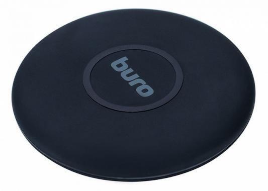 Фото - Беспроводное зарядное устройство BURO QF3 QC3.0 1.2A USB черный беспроводное зарядное устройство buro cwc qc1 qc3 0 1a black