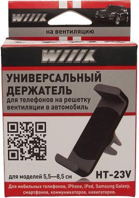 Держатель Wiiix HT-23V черный для смартфонов стоимость