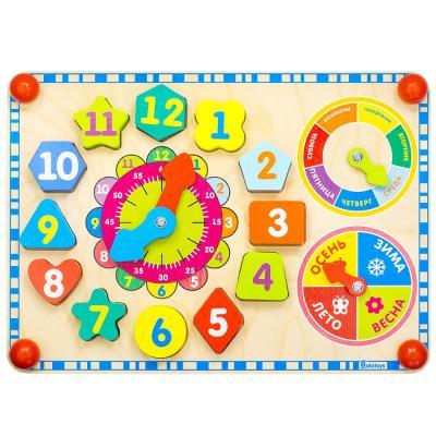 Купить Бизиборд ALATOYS ББ504 Часики, Развивающие центры для малышей