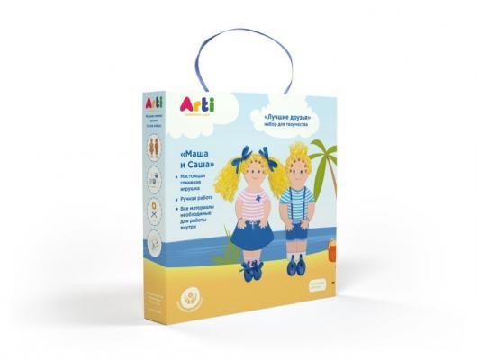 Набор для творчества Arti Лучшие друзья Маша и Саша от 3 лет саша и маша 4 рассказы для детей
