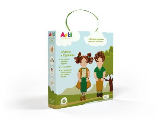 Купить Набор для творчества Arti Лучшие друзья Алина и Сережа от 3 лет, Ассорти наборов для творчества