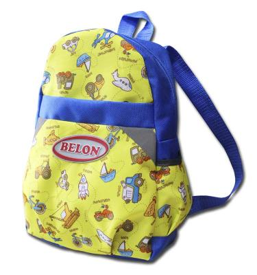 Рюкзак BELON Р-2/4 Транспорт рюкзак aquatic р 18