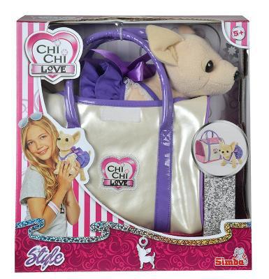 Мягкая игрушка CHI  LOVE 5897407 Собачка в платье  сумочкой