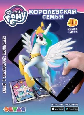 Раскраска DEVAR 00-00001071 Мой Маленький Пони: Королевская семья книга devar 00 00001352 азбука 2 0