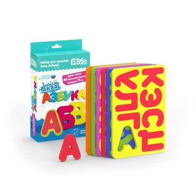 Игровой набор El basco Аква Азбука el basco обучающая игра аква азбука