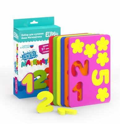 Игровой набор El basco Аква Математика 57 предметов el basco обучающая игра аква азбука