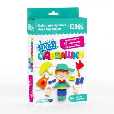 Игровой набор El basco Аква Одевашка мальчик 40 предметов el basco игровой набор аква одевашка мальчик