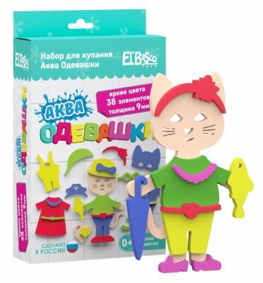 Игровой набор El basco Аква Одевашка Кошка 38 предметов el basco игровой набор аква одевашка мальчик