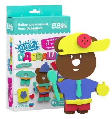Игровой набор El basco Аква Одевашка Мишка el basco игровой набор аква одевашка мальчик