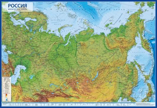 Карта GLOBEN КН054 Россия Физическая 1:7,5 российская федерация физическая карта