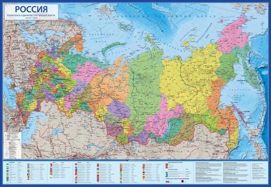 Карта Globen Россия политико-административная 1:7,5 карта настенная dmb политико административная россия 316 123121
