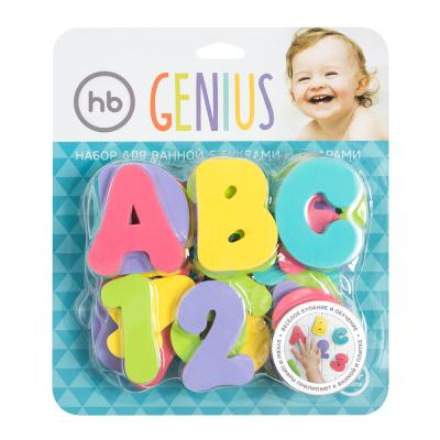 Игровой набор Happy Baby Набор GENIUS 40 предметов детский маникюрный набор happy baby manicure set 17005