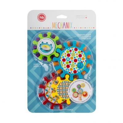 Игровой набор Happy Baby MECHANIX 6 предметов игровой набор happy baby art puzzle