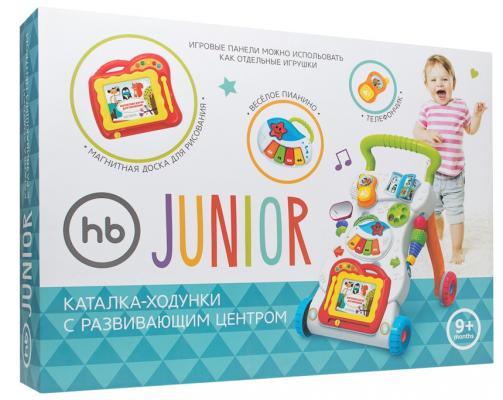 Купить Каталка-ходунок Happy Baby 330901 JUNIOR разноцветный от 9 месяцев пластик, унисекс, Каталки-транспорт