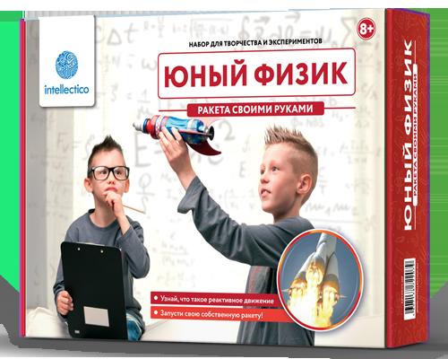 Купить Набор для опытов INTELLECTICO Юный Физик.Ракета своими руками, унисекс, Исследования, опыты и эксперименты
