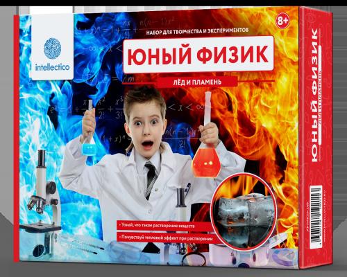 Купить Набор для опытов INTELLECTICO Лед и пламень, унисекс, Исследования, опыты и эксперименты