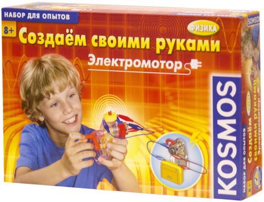 Набор KOSMOS 1617775 Создаем своими руками Электромотор бартлетт д wordpress для начинающих создаем современный интернет магазин своими руками