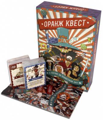 Настольная игра MURAVEY GAMES MG-001 Оранж Квест: в погоне за Конфетным Джо книга игра поисковый квест пропажа в зоопарке