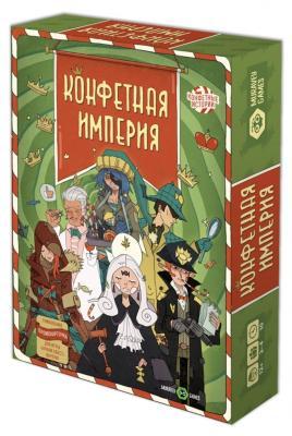 Настольная игра Muravey games карточная Конфетная империя цены
