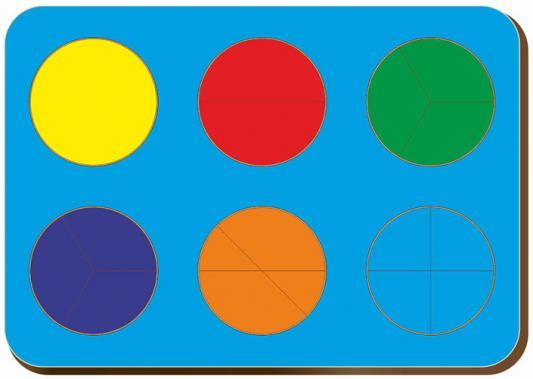 Рамка-вкладыш WOODLAND 061201 Дроби 6 кругов, уровень 1 рамка вкладыш woodland 011103 ёжик