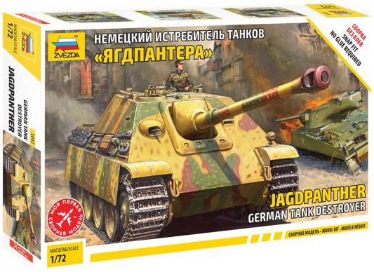 Модель для склеивания ZVEZDA 5042 Немецкий истребитель танков Ягдпантера модель для склеивания zvezda 7307 российский учебно боевой самолет як 130