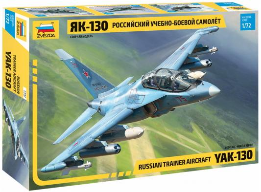 Модель для склеивания ZVEZDA 7307 Российский учебно-боевой самолет Як-130 модель для склеивания zvezda 7307 российский учебно боевой самолет як 130