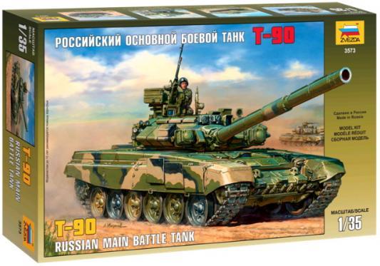 Модель для склеивания ZVEZDA 3573 Основной боевой танк т-90 модель для склеивания zvezda 7307 российский учебно боевой самолет як 130