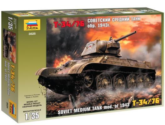 Модель для склеивания Zvezda Советский танк Т-34/76 модель для склеивания zvezda 7307 российский учебно боевой самолет як 130