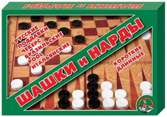 Настольная игра Десятое королевство набор игр Большие нарды и шашки десятое королевство настольная игра шашки шахматы нарды десятое королевство