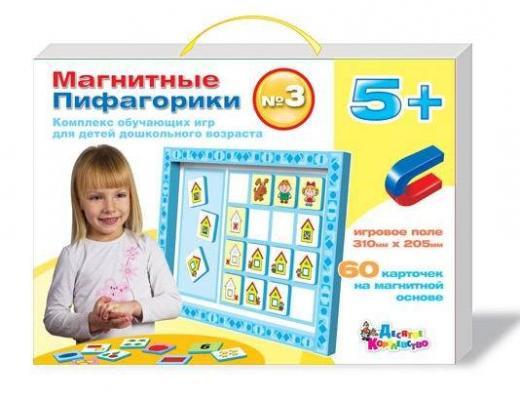 Набор для творчества Десятое королевство Магнитные пифагорики от 5 лет настольная игра десятое королевство магнитные пифагорики 4 01662
