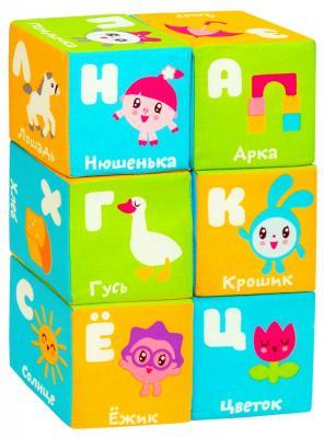 Кубики МЯКИШИ Малышарики Азбука от 1 года 6 шт