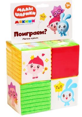 Купить Кубики МЯКИШИ Малышарики от 1 года 4 шт, Кубики и стенки