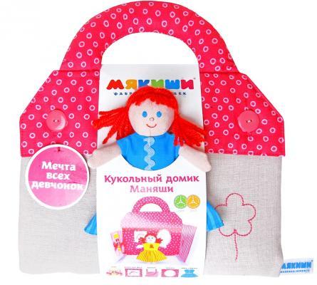 Подушка-игрушка дом МЯКИШИ Кукольный домик Маняши ткань трикотаж мякиши игрушка кукольный домик маняши мякиши