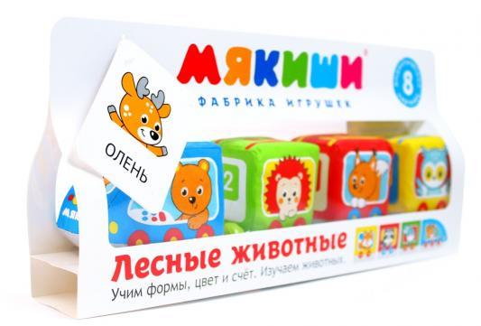 Подушка-игрушка кубики МЯКИШИ Паровозик Лесные животные ткань трикотаж кубики мякиши животные 2 236
