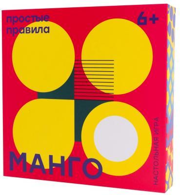 Настольная игра Простые правила карточная Манго настольная игра кошки мышки простые правила