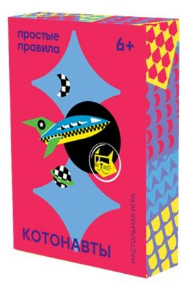 Настольная игра Простые правила карточная Котонавты