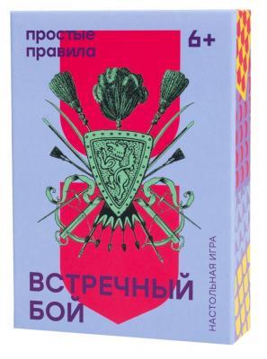 Настольная игра Простые правила карточная Встречный бой настольная игра простые правила времена года на русском