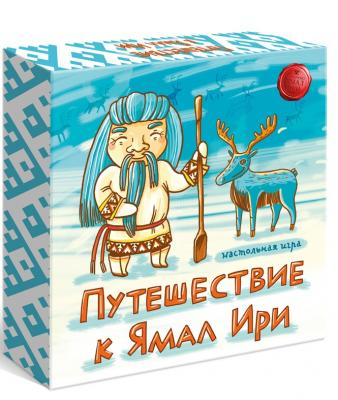 Настольная игра Сквирл карточная Путешествие к Ямал Ири игра мафия сквирл ut 573