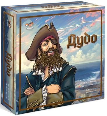 Настольная игра Сквирл для вечеринки Дудо ДУД023 игра мафия сквирл ut 573