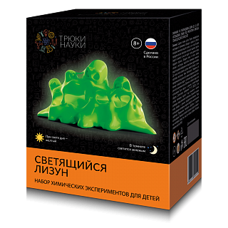 Купить Набор для опытов Трюки науки Светящийся лизун (желтый/зеленый), унисекс, Исследования, опыты и эксперименты