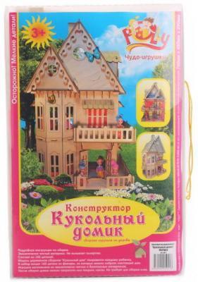 """Конструктор Мебель для кукол """"Кукольный домик"""""""
