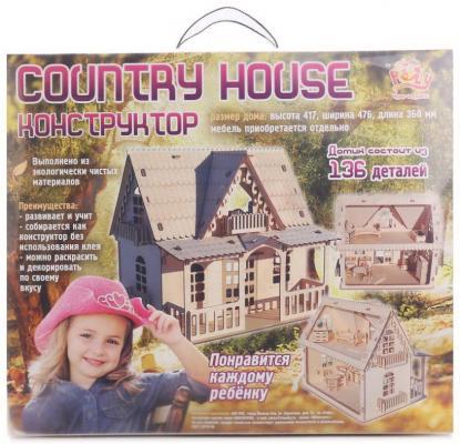 Конструктор Мебель для кукол Соuntry house 137 элементов мебель для прихожей
