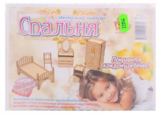 Конструктор Мебель для кукол Спальня
