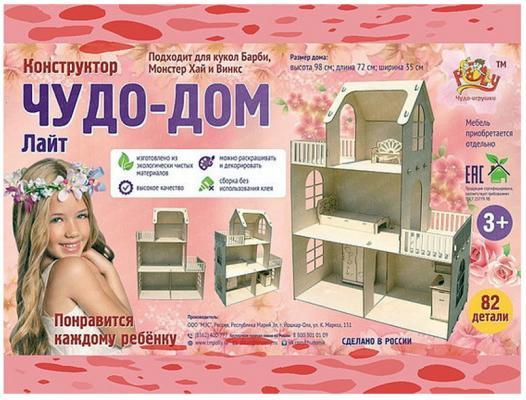 Конструктор Мебель для кукол Чудо-дом лайт 82 элемента мебель для прихожей