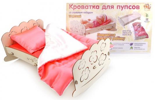 Конструктор Мебель для кукол Кроватка для пупсов