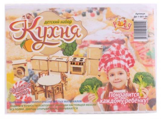 Конструктор Мебель для кукол Кухня sima land мебель для кукол кухня 452179